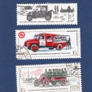 Lot of 3 Russia USSR Vintage Postage Stamps, Fire Trucks, Auto, Car, Firemen