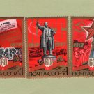 Russian October Revolution 60th Anniversary, Colorful Postage Stamps, USSR