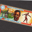 Discus Thrower, Postage Stamp, Equatorial de Guinea, Decathlon, Munich Olympics