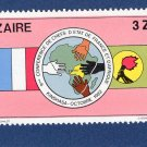 Zaire Postage Stamp, Democratic Republic of the Congo, Chalot 1982