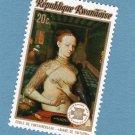 Postage Stamp, Diane de Poitiers, ca. 1590 by Unknown Artist, Ecole de Fontainbleau, Rwanda