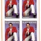 Gregory Hines, U.S. Postage Stamps, Tap Dance, Black Heritage, 2019, Scott 5349