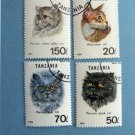 Tanzania, Cats, Postage Stamps, Lot of 4, Feline, Miniature Art, Head Studies