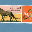 Viet Nam Postage Stamp Appaloosa Pony / Horse With Hackamore Bosal