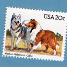 Malemute & Collie Dogs, U.S. Postage Stamp, Scott 2100 20c, MNH
