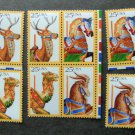 Carousel Animals Postage Stamps Lot of 8 U.S. 1988 Issue MNH