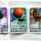 Mongolia, Air Mail, Balloons of France, Sweden, Paris Race, Postage Stamps