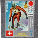Winter Olympics Sapporo '72 Skiing Postage Stamp Republic de Guinea Africa Vtg