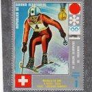 Winter Olympics Sapporo '72 Skiing Postage Stamp Republic de Guinea Africa Vtg