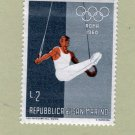 Postage Stamp Summer Olympic Games 1960 Rome, Italy