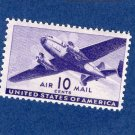 Air Mail 10c Postage Stamp, Two-Motored Transport Plan, U.S. Aircraft