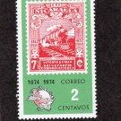 Centenary of Railway Postage Stamp, Nicaragua, Train, 2c, MNH