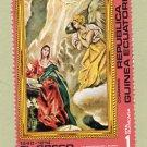 El Greco Painting, Beautiful Image Vintage Postage Stamp, Madonna