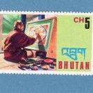 Bhutan Postage Stamp Artist Painting, Craftsmen, Handicrafts, Vtg Asia