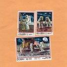 Moon Landing Postage Stamps 1969 Apollo 11 Dubai United Arab Emirates