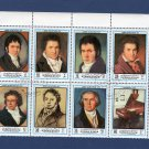 Ludwig Von Beethoven Postage Stamps Famous Music Composer Paintings