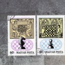 Chess Game Hungary Postage Stamps Circa 1974 Vintage