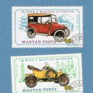 Antique / Vintage Cars / Automobiles Hungary Postage Stamps Transportation Circa 1975