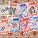 Musical Instruments INDONESIA Topical Postage Stamps Assortment