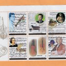 North Korea Postage Stamps Classical Composers Musicians Comemmorative