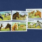Horse / Pony Equine Colors Phillipines Specimen Postage Stamps