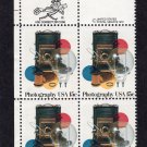Photography U.S. Commemorative Postage Stamps Plate Block of Four, Early Camera