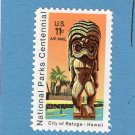 National Parks Centennial U.S. Air Mail Single Postage Stamp City of Refuge, Hawaii
