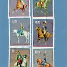 Soldiers, Horses, Military Themed, Postage Stamps, Uniforms, Army, Assortment