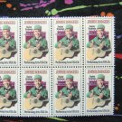 Performing Arts Music JIMMIE RODGERS 1978 Postage Stamps Block of 8 USPS