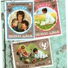 UNICEF 25th Anniversary Dubai Postage Stamps Used Set 1971 Vintage