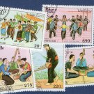 Laos Vintage 1991 Postage Stamps Musical Celebrations, Instrument, Images, Dancers
