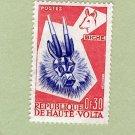 Republic de Haute Volta African Deer Mask Animal International Postage Stamp Duiker