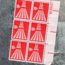 Air Mail Postage Stamps 10c 50 Stars Plate Block, Mint NH, Vintage C72