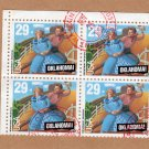 Oklahoma Plate Block of Four Postage Stamps, Broadway Musicals, Commemoratives