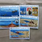 5 Dubai Postage Stamps Commemoratives, Petroleum Exploration, Oil Storage Tank