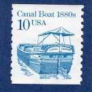 Transportation Series Canal Boat Postage Stamp Water Vehicle
