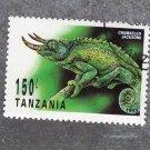 Three - Horned Chameleon Tanzania Postage Stamp Single, Reptile, Lizard, Wildlife