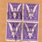 Block of 4 Win The War, American Eagle, U.S. Postage Stamps, USPS