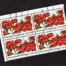 Season's Greetings With Poinsettias Plate Block of Four Holiday Postage Stamps