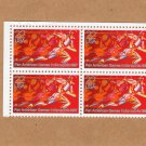 Indianapolis 1987 Pan American Games, Plate Block of Four, Commemoratives