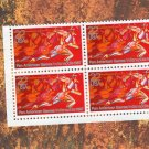 Pan American Games Indianapolis Postage Stamps Plate Block of 4, 1987 Issue