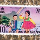 North Korea Colorful Postage Stamp Single, International Day of the Child, Vintage