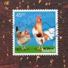 Iceland Used Postage Stamp Chickens, Cock & Hen, Birds, Livestock, Poultry