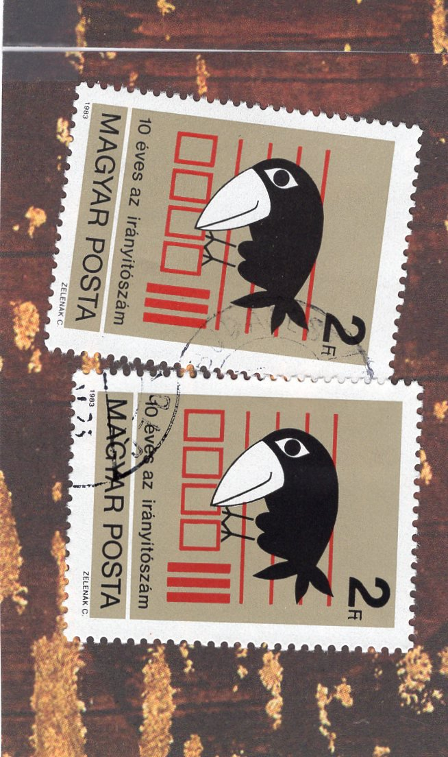 Postal Code Bird Two Hungary Postage Stamps 10th Anniversary, Used