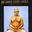Purana Purusha [Hardcover] [Nov 30, 2004] Yogiraj, Shama Churn Lahiree
