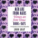 MEN ARE FROM MARS: WOMEN ARE FROM VENUS [Paperback] [Jan 01, 1999] GRAY