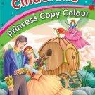 Cinderella: Colouring Book [Jul 16, 2014] Pegasus