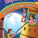 Rapunzel Colouring Book [Jul 16, 2014] Pegasus