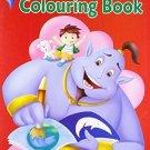 My Fun Jumbo Colouring Book: 80 Big Pictures to Colour [Apr 19, 2010] B Jain