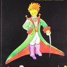 The Little Prince [Paperback]
